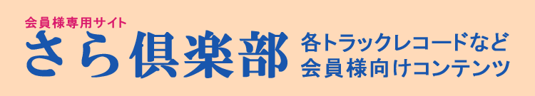 menber_site_banner