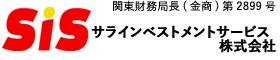 サラインベストメントサービス株式会社